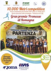 Fornace20170903